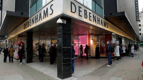 Debenhams не пережил пандемии  / Один из старейших универмагов в мире готовится к закрытию