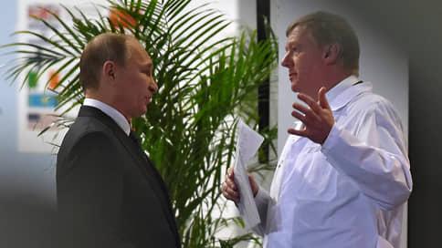 Анатолию Чубайсу поставлены цели  / Владимир Путин назначил его спецпредставителем по связям с системой ООН