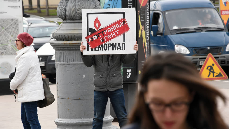 Правозащитники уверены: статус «иностранного агента» теперь может получить любая негосударственная организация