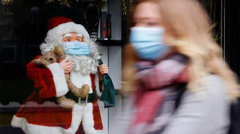 Как французы встретят Рождество и каким профессиям доверяют британцы  / Любопытные сообщения и исследования 30 ноября—4 декабря