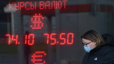 Рубль отыгрался на долларе  / Мировая конъюнктура поддержала российскую валюту