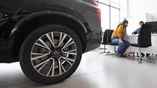 Автопродажи продолжили рост  / В ноябре реализация автомобилей выросла на 6%