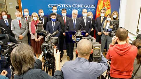 «Правительству апостолов» прочат короткий век  / В Черногории сменилась власть