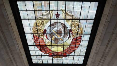 Последние дни Советов / Что происходило в России и других республиках СССР в 1991 году