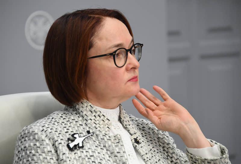 57 место — председатель Центробанка России Эльвира Набиуллина