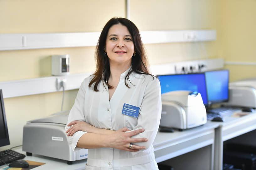 <b>Светлана Полевщикова, заведующая центральным лабораторным отделением клинико-диагностической лаборатории МНПЦ дерматовенерологии и косметологии, Москва</b><br> «Молекулярная биология — моя страсть, за этой наукой будущее, что мы ежедневно подтверждаем в нашей лаборатории, диагностируя и изучая новую коронавирусную инфекцию»
