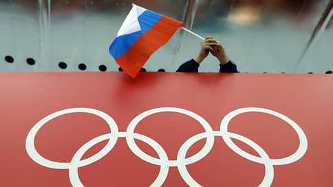 Россия возглавила допинговый рейтинг  / В отчете WADA за 2018 год