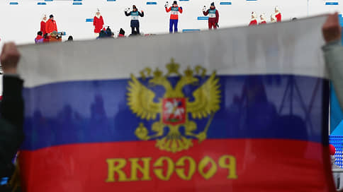 России сократили нейтральный срок  / Спортивный арбитражный суд смягчил санкции WADA
