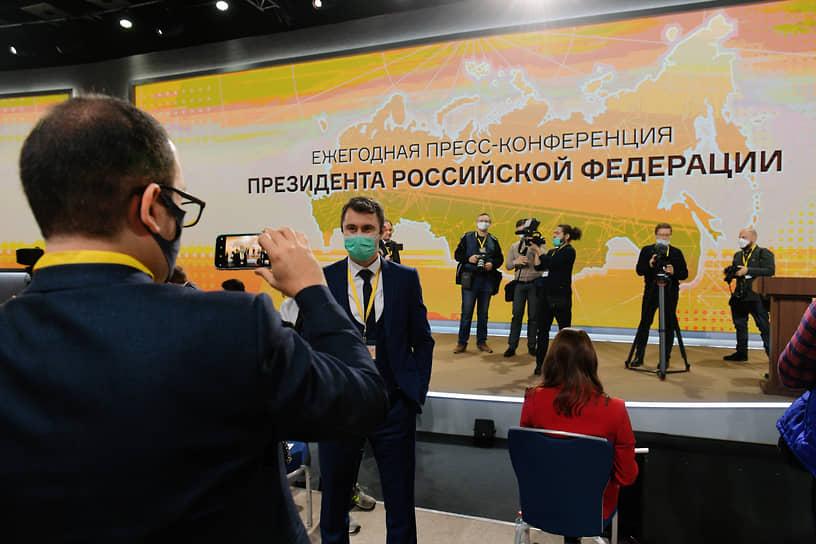 Журналисты в Центре международной торговли на Красной Пресне