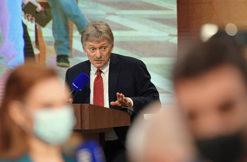Пресс-секретарь президента Дмитрий Песков во время пресс-конференции