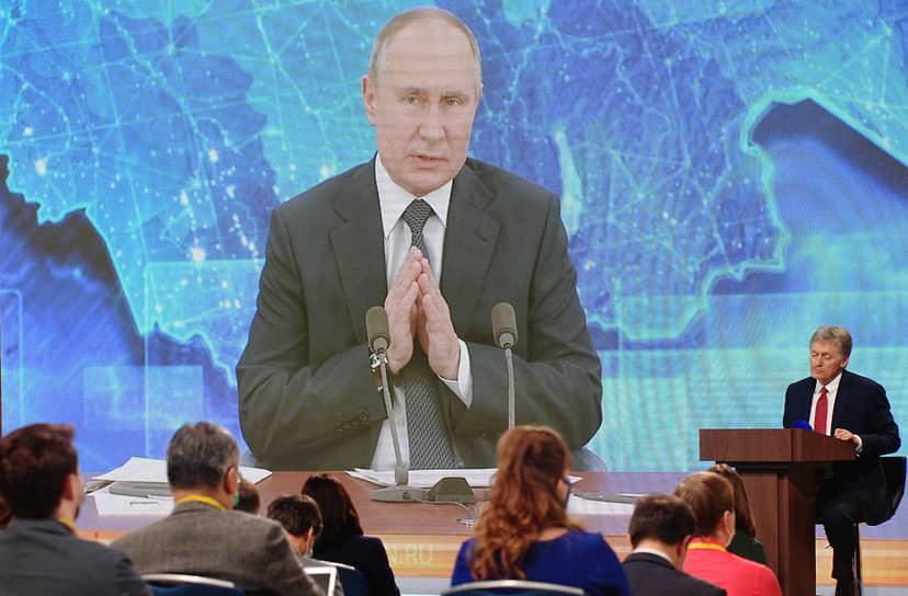 Пресс-секретарь президента Дмитрий Песков традиционно был модератором пресс-конференции