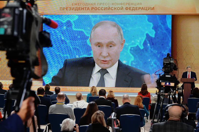 Журналисты слушают президента в Центре международной торговли