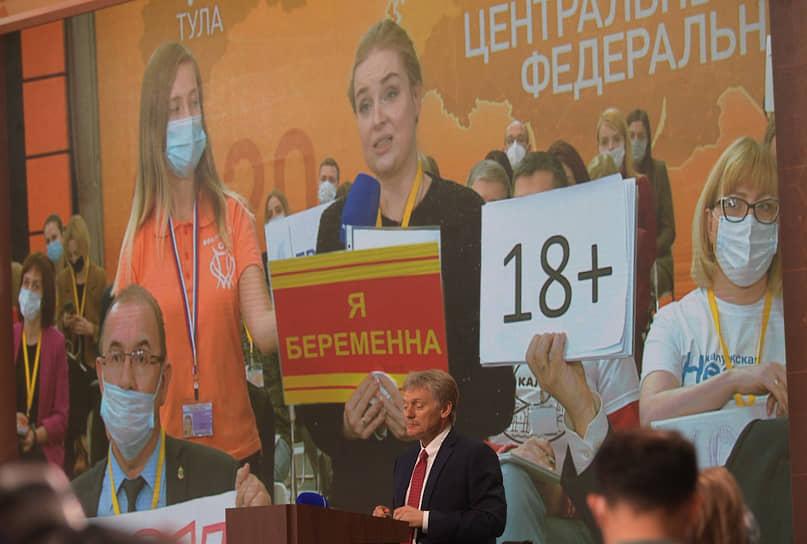 Журналистка с табличкой «Я беременна» задает вопрос Владимиру Путину