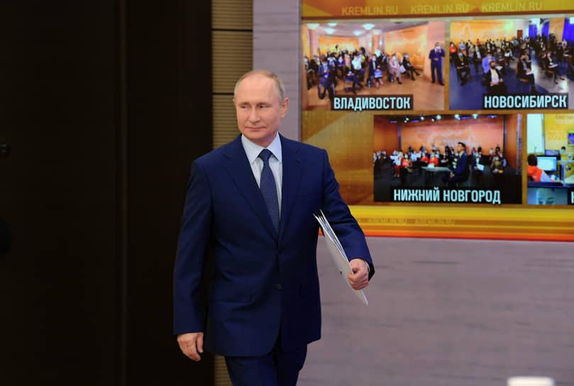 Владимир Путин в подмосковной резиденции Ново-Огарево