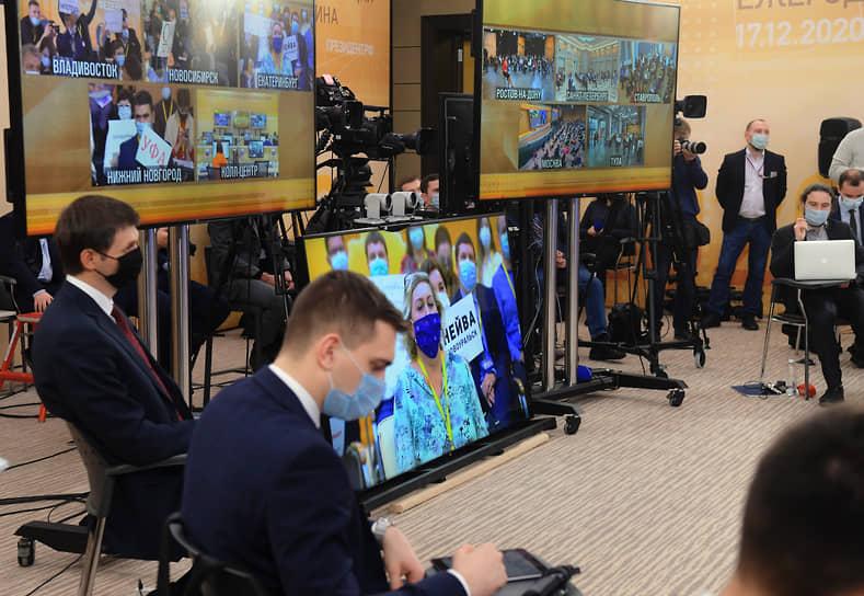 Журналисты кремлевского пула в Ново-Огарево
