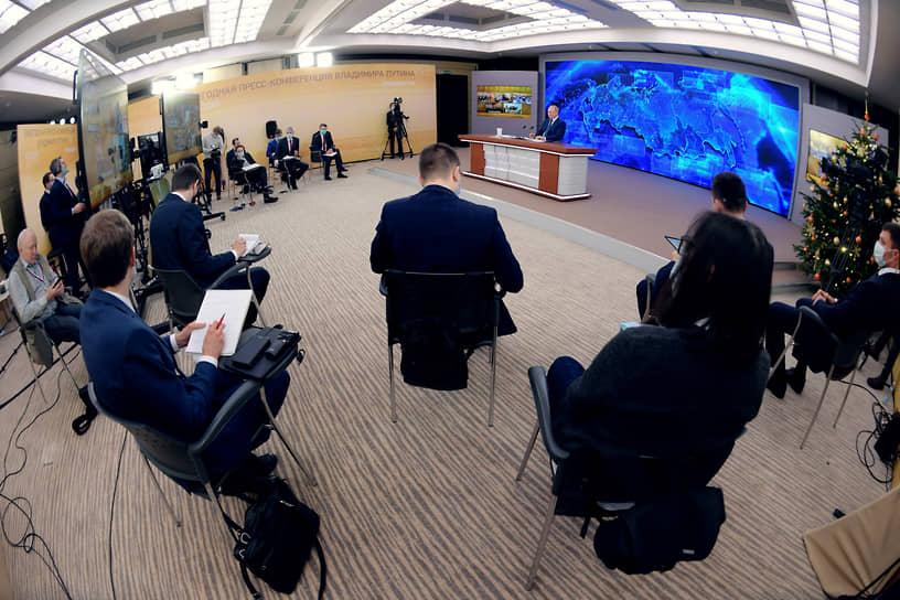 Московская область, Россия. Журналисты во время ежегодной пресс-конференции президента страны Владимира Путина