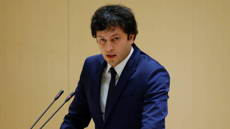 """Исполнительный секретарь """"Мечты"""" Ираклий Кобахидзе"""