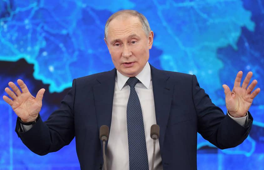 Ново-Огарево, Московская область. Президент России Владимир Путин во время пресс-конференции