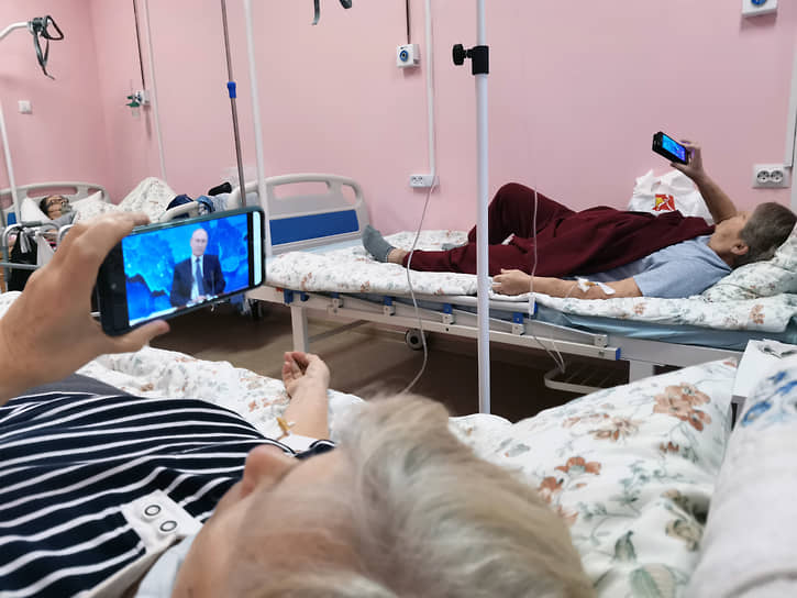 Санкт-Петербург, Россия. Пациенты с коронавирусной инфекцией в «красной зоне» городской больницы №20 смотрят пресс-конференцию Владимира Путина