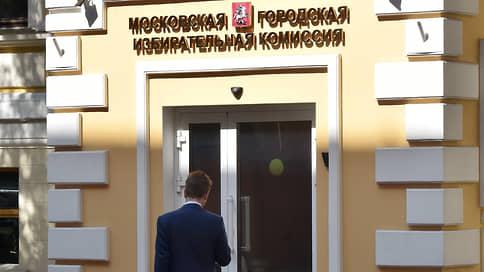 МГИК не взял коммунистов в ТИКи  / КПРФ выдвинет своих кандидатов повторно