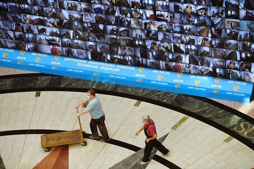 <b>Единый день голосования в России</b><br> В России прошли выборные кампании различного уровня, включая выборы глав 20 субъектов, а также депутатов 11 региональных парламентов  <br> Заметность события: 6 505,1