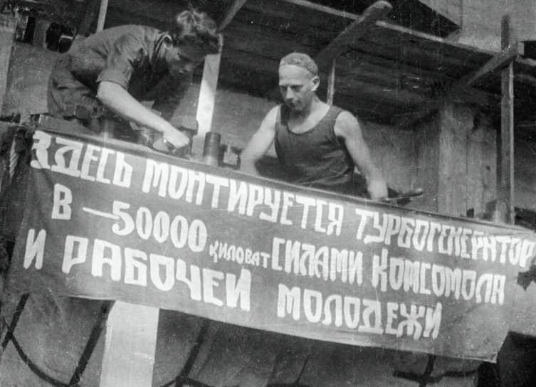 Выработка электроэнергии в 1932 году по сравнению с 1913 годом увеличилась не в 4,5 раза, как планировалось, а почти в 7 раз (с 2 до 13,5 млрд кВт/ч)<br> На фото: Шатурская ГЭС в Московской области