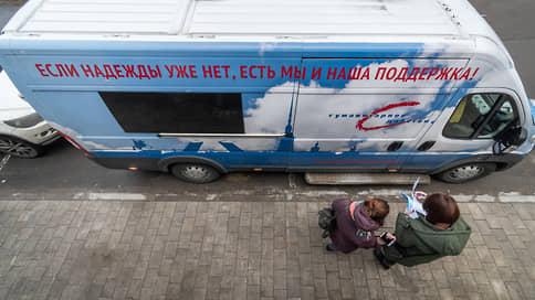 Минюсту снова не понравилась борьба с ВИЧ  / Ведомство посчитало борцов с вирусом «иностранными агентами»