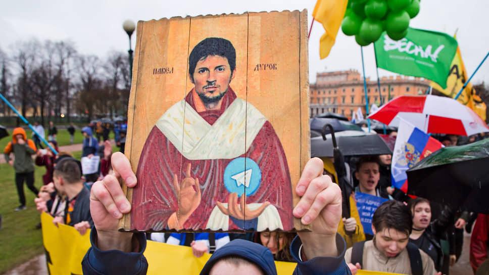 Как Павел Дуров планирует монетизировать Telegram