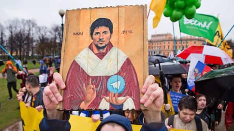 Telegram собрался зарабатывать // Павел Дуров анонсировал монетизацию мессенджера
