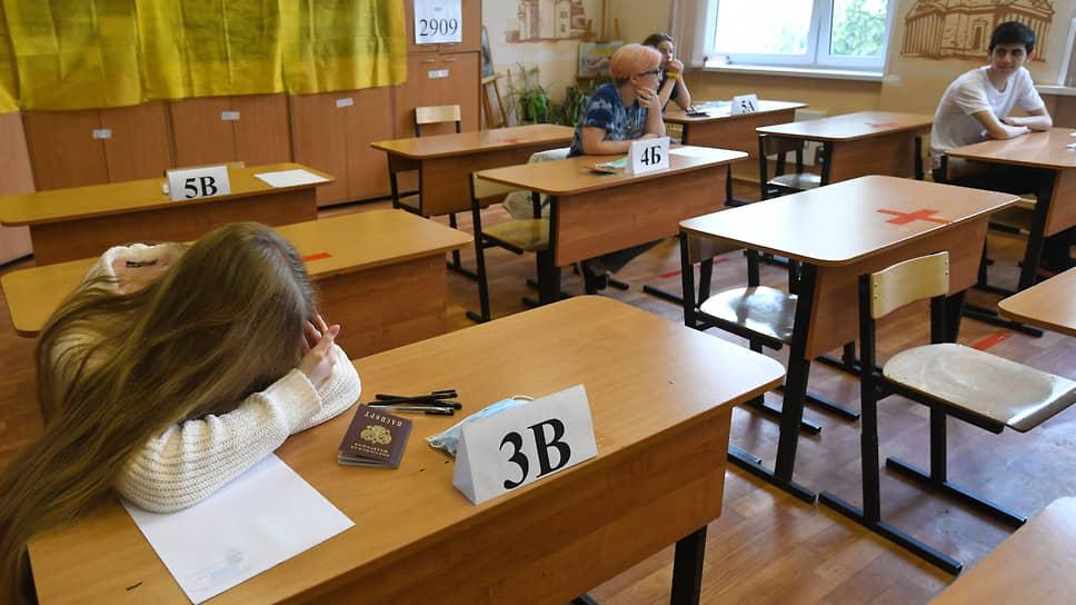 Как коронавирус поможет окончить школу без ЕГЭ