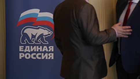 Технологи, волонтеры и депутаты  / «Единая Россия» завершила отборочный этап кадрового проекта «Политстартап»