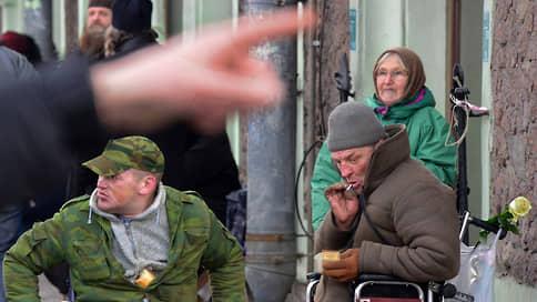 """«Нет в России региона, где хорошо с приютами»  / """"Ъ"""" проверил, как бездомным оказывают помощь во время пандемии"""