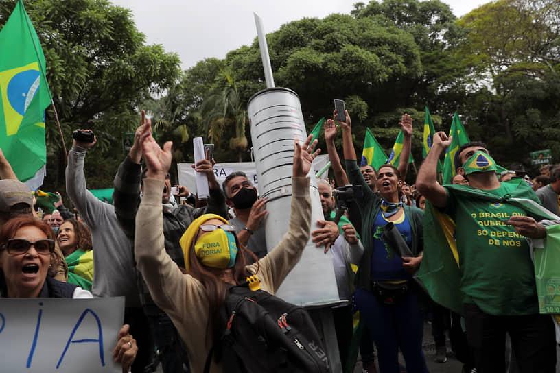 Сан-Паулу, Бразилия. Митинг против поставок китайской вакцины от коронавируса