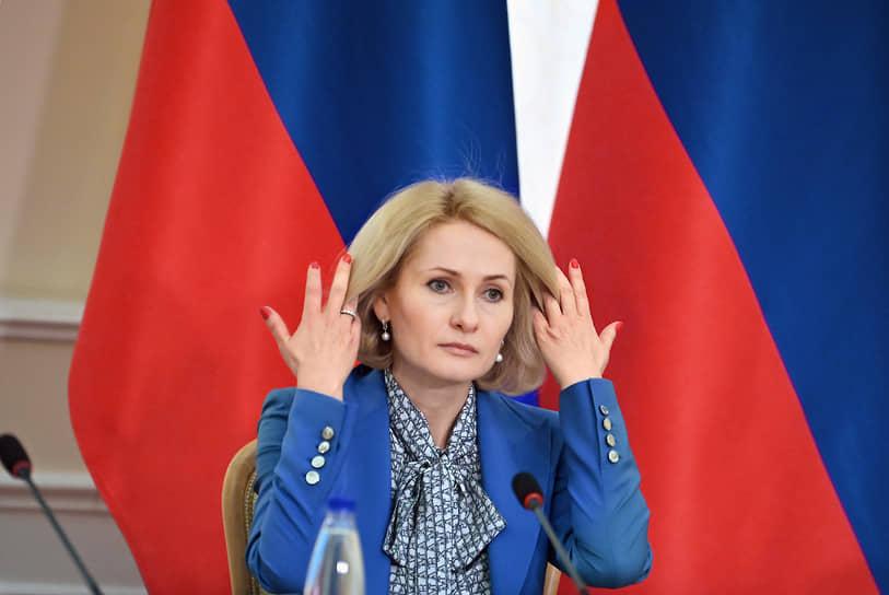 21 января. Виктория Абрамченко, руководившая Росреестром, заняла пост вице-премьера