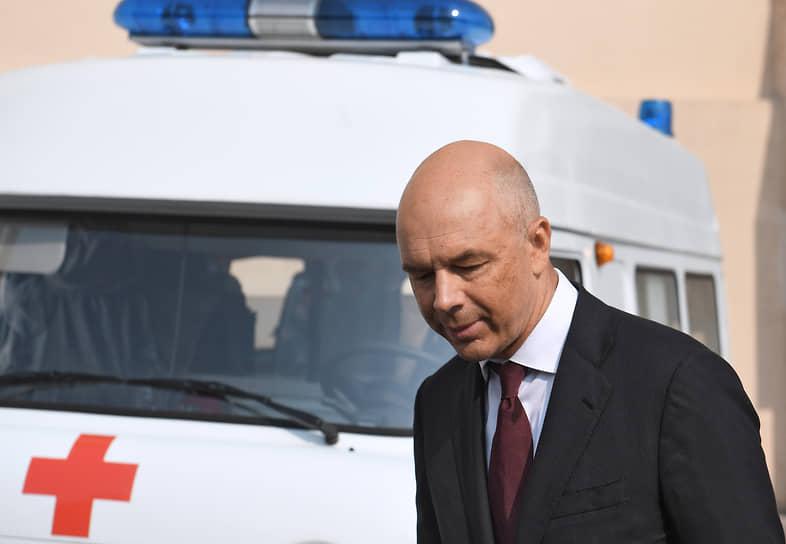 21 января. Антон Силуанов перестал быть первым зампредом правительства РФ, но остался министром финансов