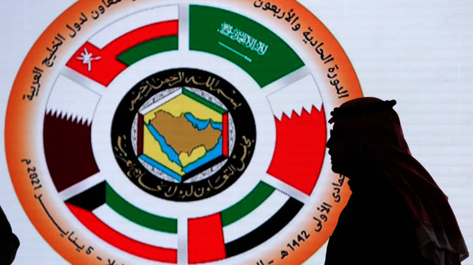 Персидскому заливу добавили согласия