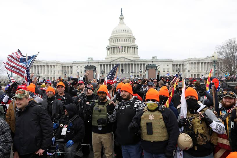 Митинг у здания Капитолия