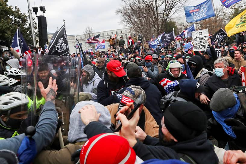 «Марш за спасение Америки» в Вашингтоне