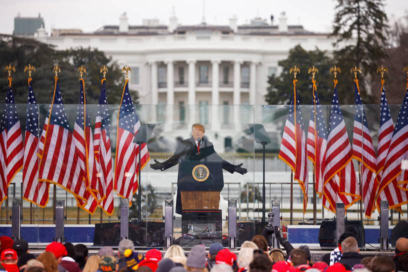 В Вашингтоне на многотысячном митинге своих сторонников действующий президент Дональд Трамп заявил, что не признает своего поражения