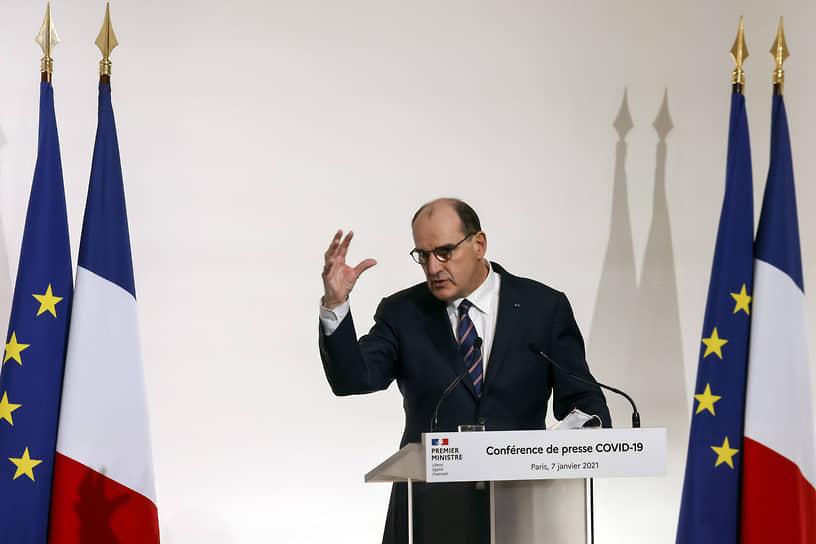Французы не колются – Фото – Коммерсантъ