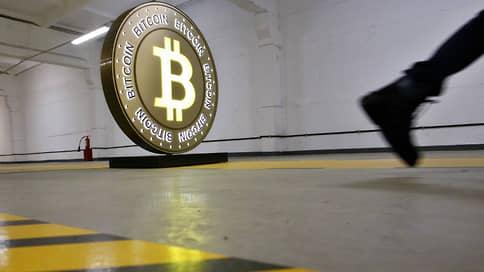 Биткойн пощекотал нервы инвесторов  / Курс криптовалюты опускался до $30,3тыс.