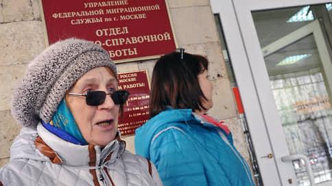 К иностранным правонарушителям просят подойти по-семейному  / Депутат предлагает запретить выдворение мигрантов, имеющих родственников—граждан РФ