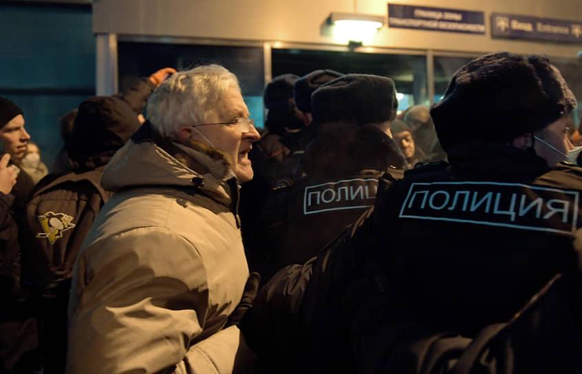 Сторонник Алексея Навального во Внуково