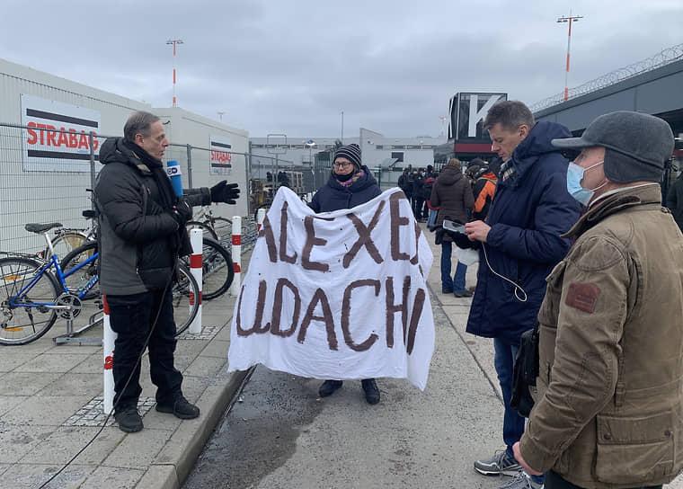Днем у входа в аэропорт Бранденбург собрались многочисленные журналисты и сторонники господина Навального