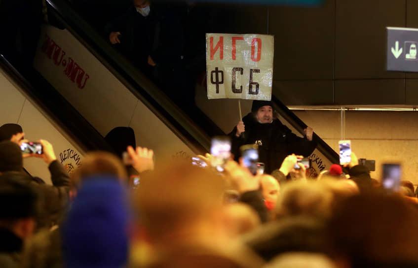 Сторонники Алексея Навального во Внуково. В это время самолет с политиком был перенаправлен в Шереметьево, где в 20 часов 12 минут совершил посадку