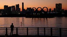 С церемониями не поцеремонились  / Оргкомитет Олимпиады в Токио следует курсом на упрощение
