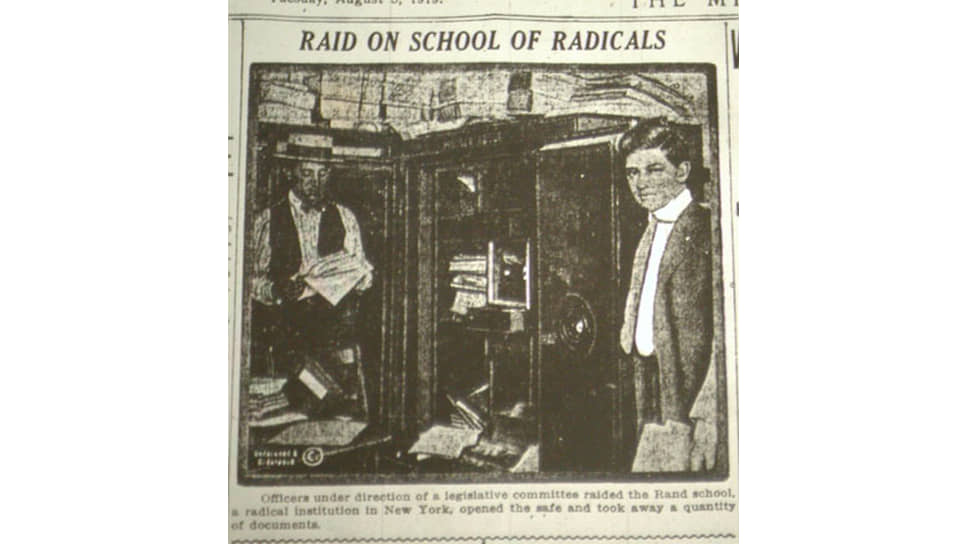 Все полицейские рейды, проводимые по указке комитета Ласка, заканчивались изъятием документов и литературы, в которых члены комитета потом выискивали коммунистическую пропаганду (на фото – облава на школу общественных наук Рэнд)