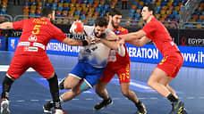 Выиграли по-македонски  / Российские гандболисты сохранили шансы на попадание в четвертьфинал чемпионата мира