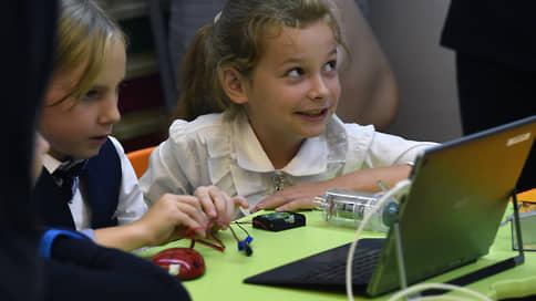В школах сворачивают инновации  / Минпросвещения заинтересовалось итогами работы федеральных инновационных площадок