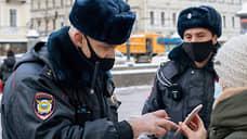 Соцсети не пускают на улицу  / Власть и оппозиция готовятся к 23 января